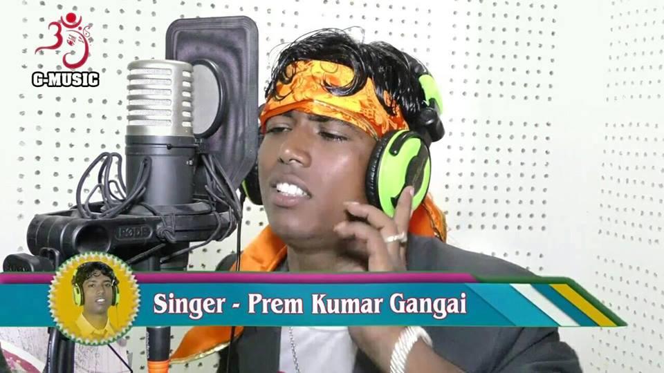 Prem Kumar Gangai